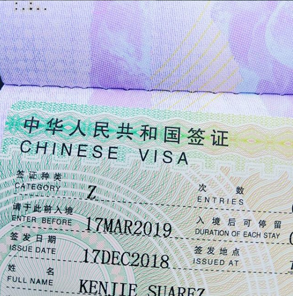 Chinese Z work visa issued to Filipino English teacher