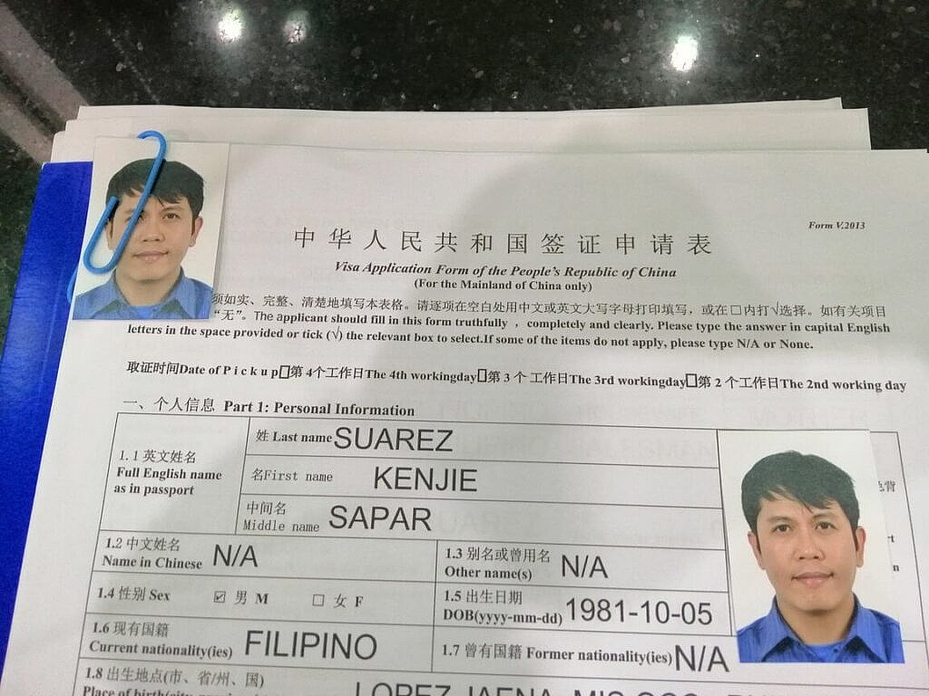Z visa application form for Filipino teachers